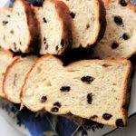 Cramique クラミーク - フランスの干しぶどうパン